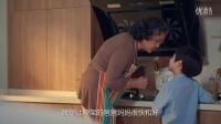 方太<爱的厨房>微电影
