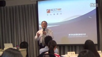 【王翔】客户投诉处理培训,客户投诉培训讲师