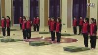 人教版小学体育三年级下册《跪跳起》教学视频