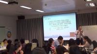 【王翔】客户营销培训视频,客户关系讲师