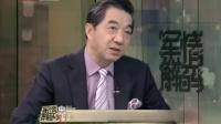 张召忠谈中国国产航母服役期:进程逐渐加快