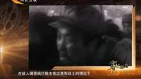 世界战史的奇迹 解密真实的上甘岭战役