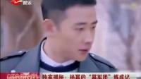 独家花絮:胡歌演梦露?好拼啊!