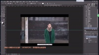 淘宝美工图片处理软件ps视频教程平面设计