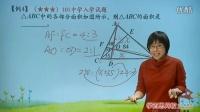 五年制小学五年级奥数年卡(竞赛班)【70讲姜付加兰海】第62讲《3》几何综合(二)例4-例5