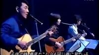 翼をください/山本潤子、鈴木康博、伊勢正三