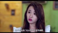 网络剧《女仆咖啡厅》第一季 12集