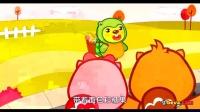 【儿歌视频大全集锦】儿童歌曲--幼儿舞蹈《娃哈哈》