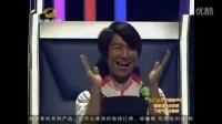 ┗梦想独家┛拜尔娜 - 玩吧(2013中国新声代第十六期现场)