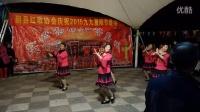 蔚县红歌协会庆祝2015九九重阳节图片欣赏