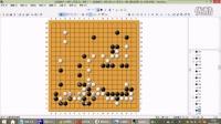 视频: 969-01侠爱道网络围棋教学-急速点评--zhongyu-弈城3D-2015-10-22