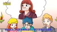 《大人物的智慧》幼儿故事|儿童故事|幼教早教视频|早教视频|怀旧动画片|童年动画片|经典动画片