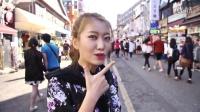 韩国首尔地铁之旅-弘大地铁站