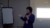 张老师第136期沙龙主题演讲视频