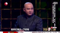 孙建弘《百家笑坛》笑傲江湖第一季集锦_超清