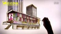 超市年会策划沙画★广告公司年会策划沙画★年会策划设计沙画荣盛曼哈顿国际广场