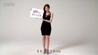 Asia Gaming 魔力女星厅11月特辑(京香Julia 篇)