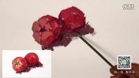 水粉单个静物西红柿的画法教程【我是美术生】