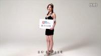 Asia Gaming 魔力女星厅11月特辑(横山美雪篇)