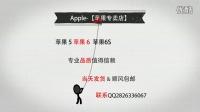 在哪里买苹果6 苹果6S比较便宜