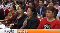 中国艺术家安徽秘书处成立大会
