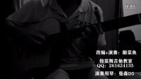 原创中国风指弹改编----老版《白蛇传》配乐《青城山下白素贞》