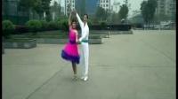 宜宾市第十套交谊舞口令教学
