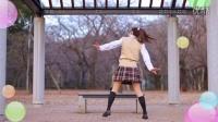 日本美女萌舞【さつき】I-WANT-ちゅっ!【踊ってみた】