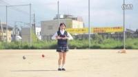 日本美女萌舞【わた】-告白ライバル宣言-【踊ってみた】