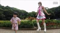 日本美女萌舞【りずむとさくら】39【超パ�昴加谩�