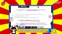 游戏大事件 王校长熊猫TV开测 美女主播火爆直播EDG纹身