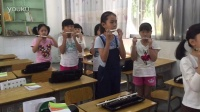 视频: 手机QQ视频西宁小学15b团
