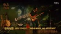 哈尔吉他培训 哈滨吉他教学 哈尔滨电吉他吉他2015钦龙 大漠