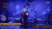 哈尔吉他培训 哈滨吉他教学 哈尔滨电吉他吉他2015 ex 悠悠 第一部