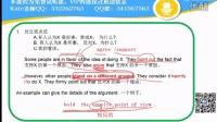 英语四级作文应该如何写【蓝先生教育】