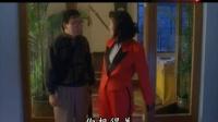林正英系列之【港片】【喜剧】赢钱专家 1991 【国语】林正英 邱淑贞 吴君如 吴孟达