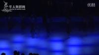 2015年中国体育舞蹈公开赛(岳阳站)开幕式表演舞