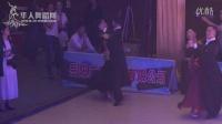 2015年中国体育舞蹈公开赛(岳阳站)职业组S决赛探戈沈宏 梁瑜洁