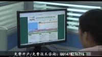 视频: 山东寿光蔬菜交易所(华北办事处)QQ1478276796