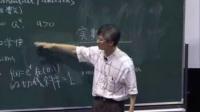 微积分(一)全套视频教程 共49讲 台湾国立交通大学