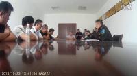 秀山执法站谈判1 4分30秒当事人陈述事件经过。