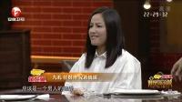 瞿颖九孔品味心愿菜 谁是你的菜 20151025 高清版