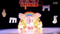 杭州师范大学阿里巴巴商学院2015十佳复赛---6