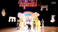 杭州师范大学阿里巴巴商学院2015十佳复赛---5