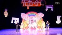 杭州师范大学阿里巴巴商学院2015十佳复赛---1