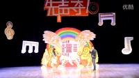 杭州师范大学阿里巴巴商学院2015十佳复赛---7