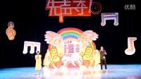 杭州师范大学阿里巴巴商学院2015十佳复赛---4