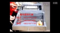 滚筒蛋卷机厂家13 德凤镇脆皮白糖蛋卷机 蛋卷机的使用方法