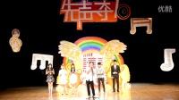 杭州师范大学阿里巴巴商学院2015十佳复赛---9