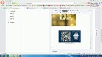 最新微信公众平台图文编辑器使用教程